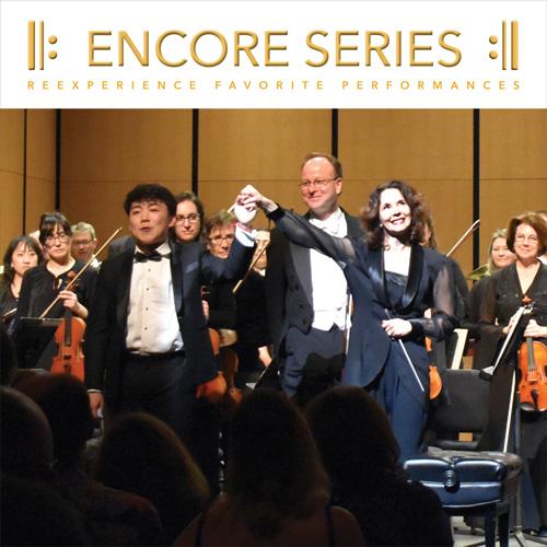 George Li Plays Rachmaninoff